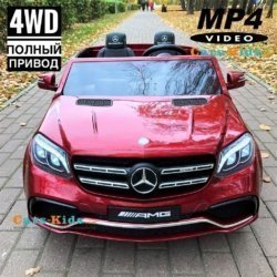 Электромобиль Mercedes-Benz GLS 63 AMG 4WD MP4 красный (сенсорный дисплей MP4, кондиционер, 2х местный, колеса резина, сиденье кожа, пульт, музыка)